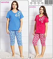 Комплект женский батал из футболки и капри VIENETTA