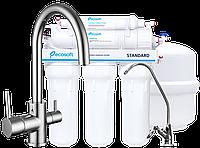Смеситель для кухни IMPRESE DAICY-U Ecosoft Standart система обратного осмоса (5-ти ступенчатая)55009-U+MO550E