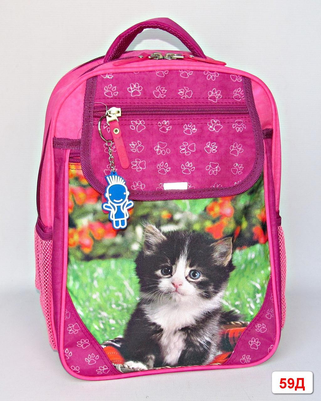 """Детский школьный рюкзак """"BAGLAND 58070"""""""