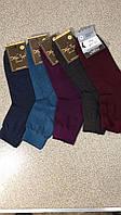 Носки унисекс классика, гладкие 23-25 размер
