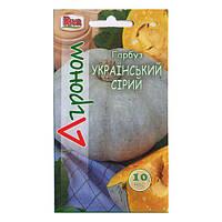 Тыква Украинская серая  20шт