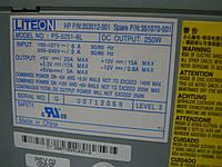 Блок питания LiteOn PS-5251-6L 250 ватт, фото 1