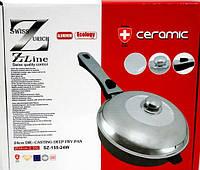 Сковорода с керамическим покритием Swiss Zurich 24cм SZ-155-24 Black