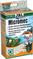 Наполнитель для фильтров JBL MicroMec, 650 г