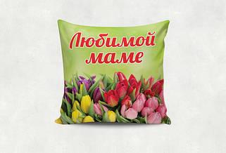 Симпатичные подушечки