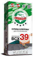 Ансерглоб ВСХ-39 Клейова суміш для утеплювача (ППС та МВ) 25 кг