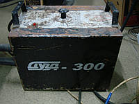 Сварочный аппарат Дуга 300 на запчасти, фото 1