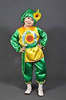 Детский карнавальный костюм Подсолнух (желтый) для мальчиков и девочек. Дитячий костюм Соняшник