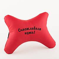 Дорожная подушка под голову BONE с вышивкой красный кз_склад 1шт