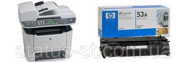 МФУ HP LaserJet M2727nf + картридж б/у