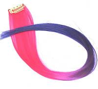 Прядь искусственных волос на заколке 50 см омбре розово-сиреневая