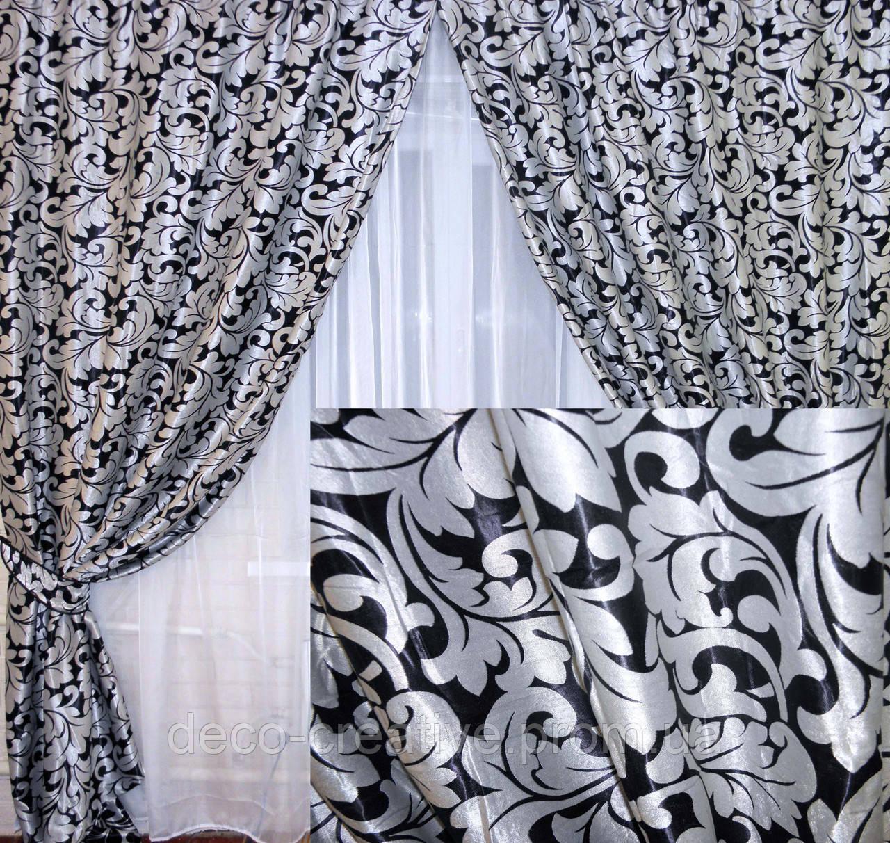 Комплект готовых штор  блэкаут, двусторонний. Цвет черный с серебристым  043ш (А) 2 шторы шириной по 1м.