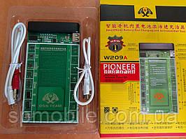 Зарядний пристрій для активації батареї (4/4s/5/5s/6/6+/6s/6s6+/7/7+/Huawei/VIVO/MI/OPPO/ZTE