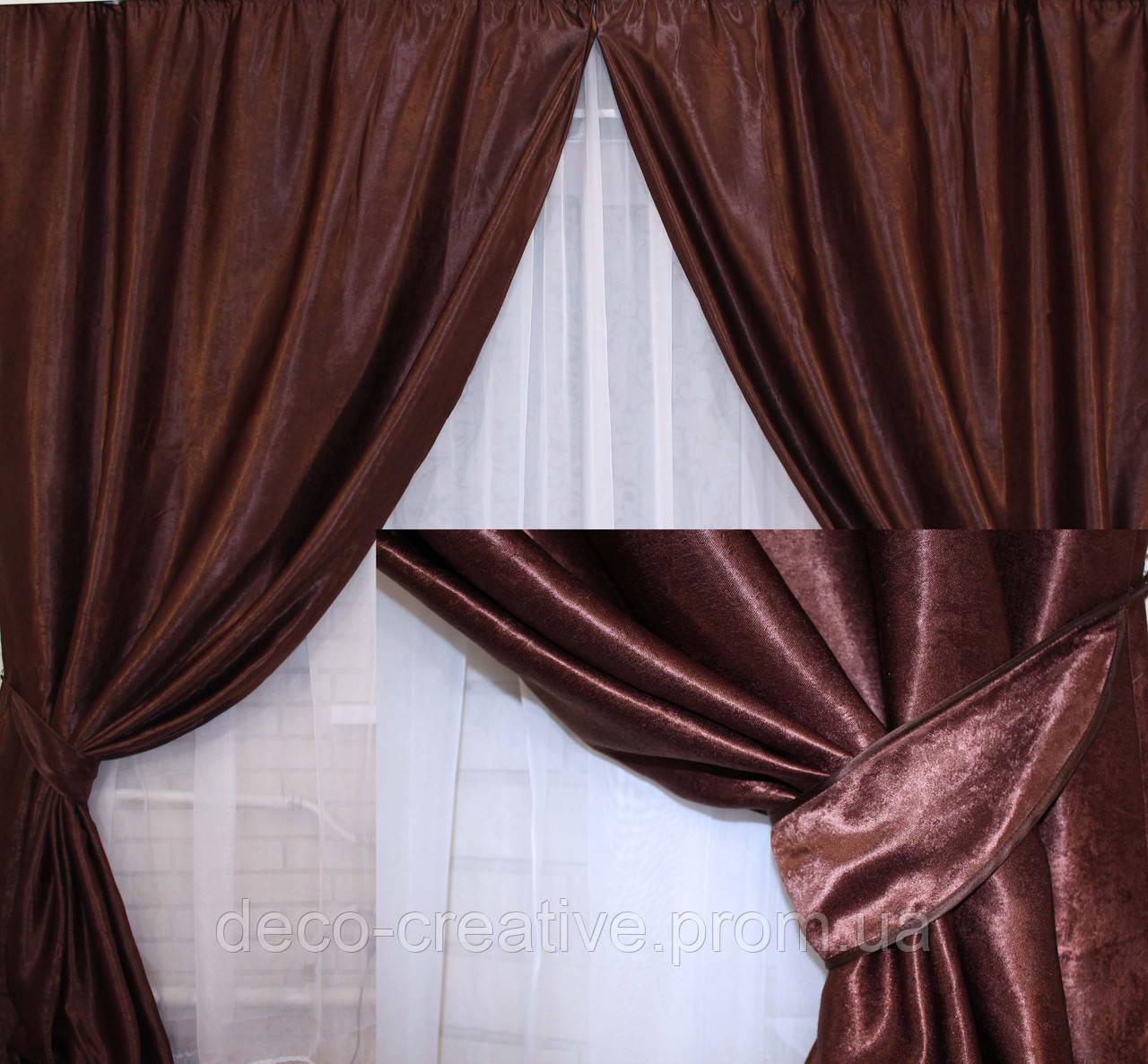 """Комплект готовых штор из ткани блэкаут """"Софт"""". Цвет темно коричневый 094ш 2 шторы шириной по 1м."""