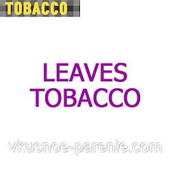 Ароматизатор LEAVES Tobacco (Листья Табака) 5мл