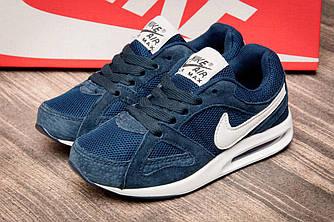 Кроссовки детские Nike Air Max , темно-синие (2539-1), р. 31-36
