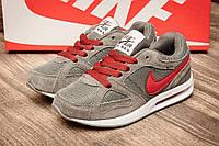 Кроссовки детские Nike Air Max , серые (2539-4), р. 31-36