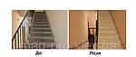 Ремонт підлоги у багатоквартирних будинках