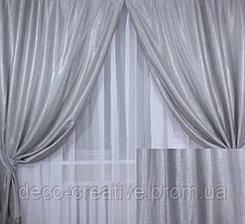 "Комплект готовых штор из ткани блэкаут ""Софт"". Цвет серый 157ш"