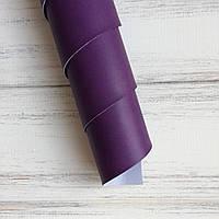 Шкірзамінник палітурний - матовий - фіолетовий VH074 - виробник Італія - 25х35 см