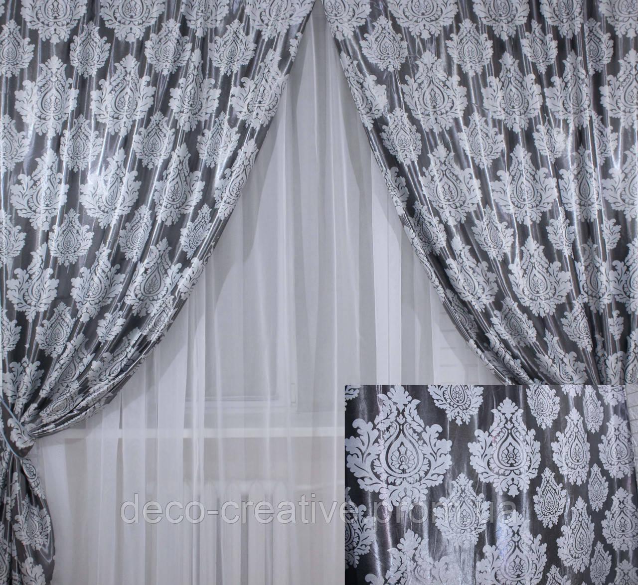 Комплект готовых штор  блэкаут.  Код 273ш (А)