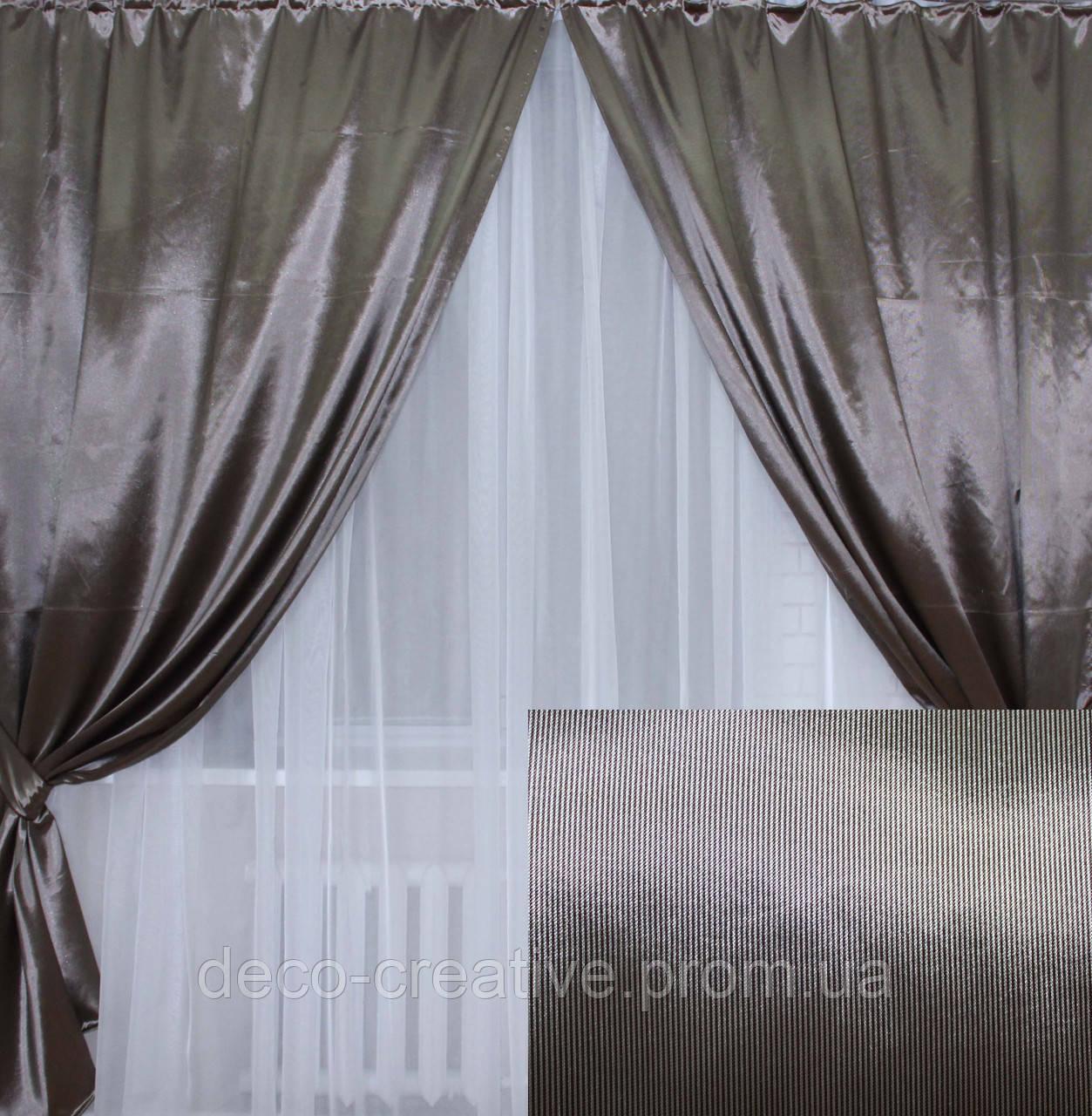 Комплект готовых штор  блэкаут.  Код 326ш (Б)