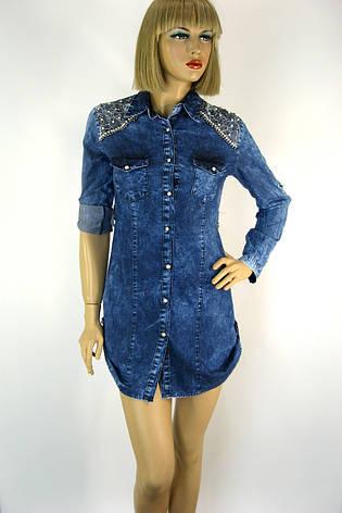 Жіноча джинсова туніка оброблена перлинками, фото 2