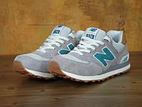 Мужские кроссовки New Balance (серые), ТОП-реплика, фото 1