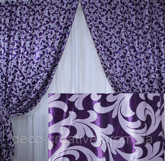 """Комплект готовых штор  блэкаут """"Вензель"""" двусторонний. Цвет фиолетовый  184ш (А)"""