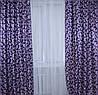 """Комплект готовых штор  блэкаут """"Вензель"""" двусторонний. Цвет фиолетовый  184ш (А), фото 4"""