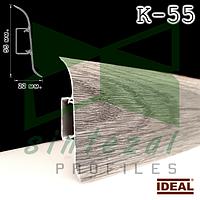 Плинтус для пола с кабель-каналом К-55, L-2.5m.