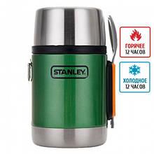 Термос для їжі з ложкою Stanley Adventure SS (0.5 л), зелений