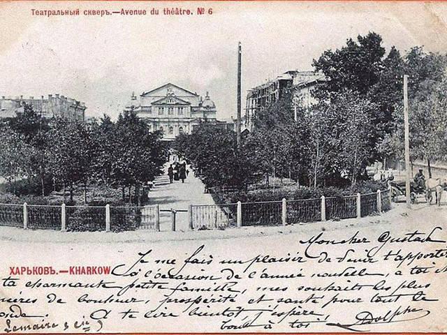 Турникет при входе в сквер «Театральный» (г. Харьков)