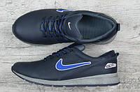 Кроссовки Nike мужские синие кожаные