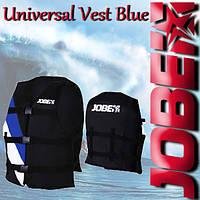 Жилет спасательный универсальный Universal Vest Blue