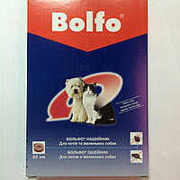 Больфо-Ошейник BOLFO от блох и клещей для собак и кошек, 35см