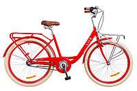 """Велосипед  """"Дорожник 26 LUX  CARRIER  PLANETARY 2018"""""""