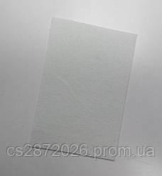 Фетр 3 мм., цвет - белый.