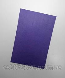 Фетр 3 мм., цвет - фиолетовый.