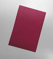 Фетр 3 мм., цвет - малиновый.