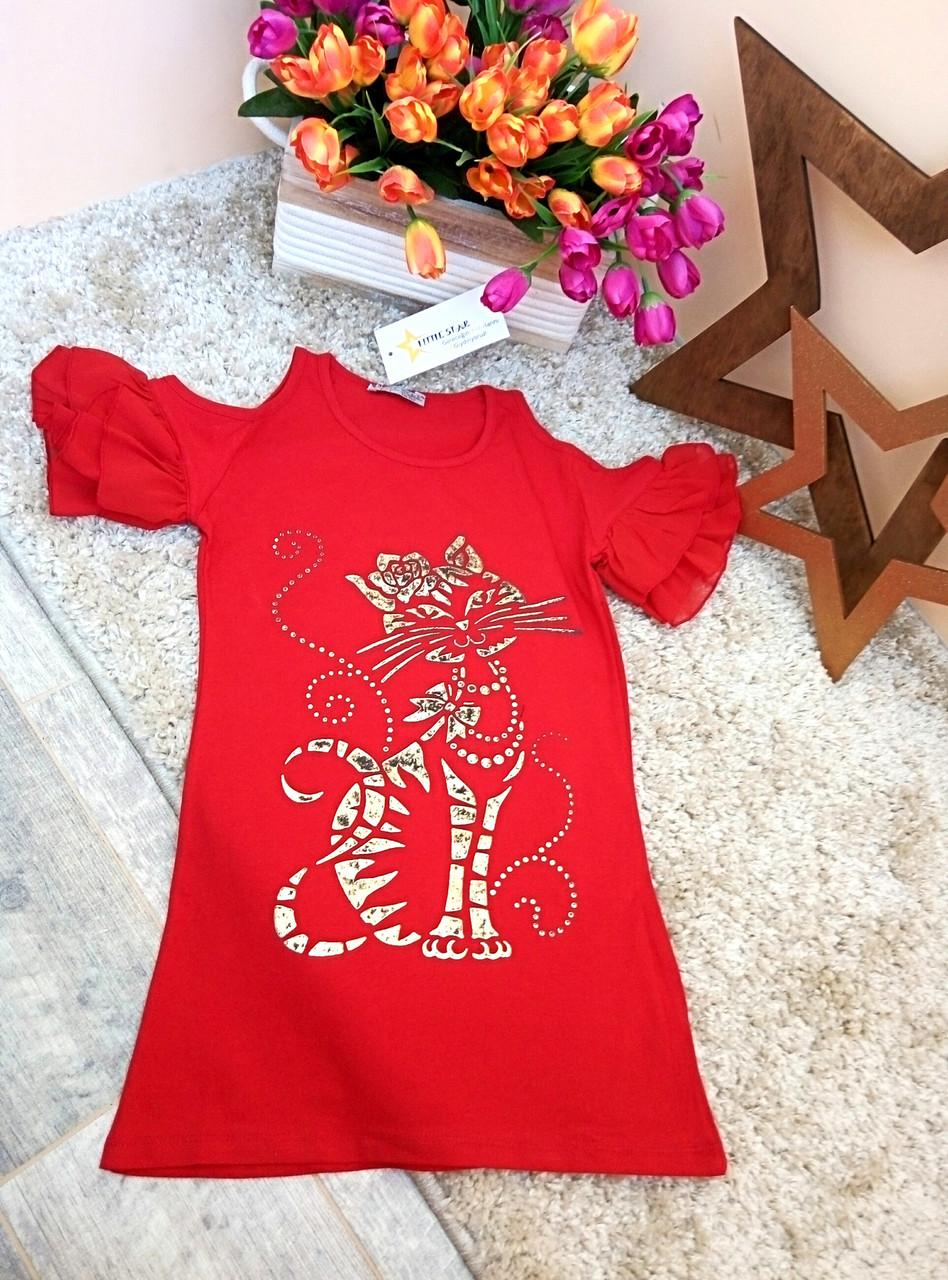 Туника-платье для девочки 6-16 лет Оптом и в розницу Турция  Little star