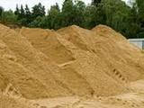 Песок фасованый овражный в мешках