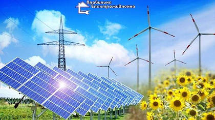 Використання вітрогенераторів