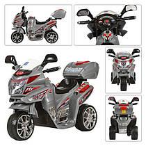 Мотоцикл M 0567 двигун 12W, акумулятор 6V, швидкість 2,5км/год, вік 3-6 років, сірий, 82 см