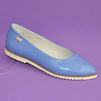Женские голубые кожаные туфли-балетки с заостренным носком 39 размер