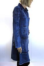 Жіночий джинсовий плащ Jerfi, фото 2
