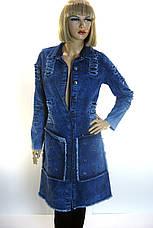 Жіночий джинсовий плащ Jerfi, фото 3