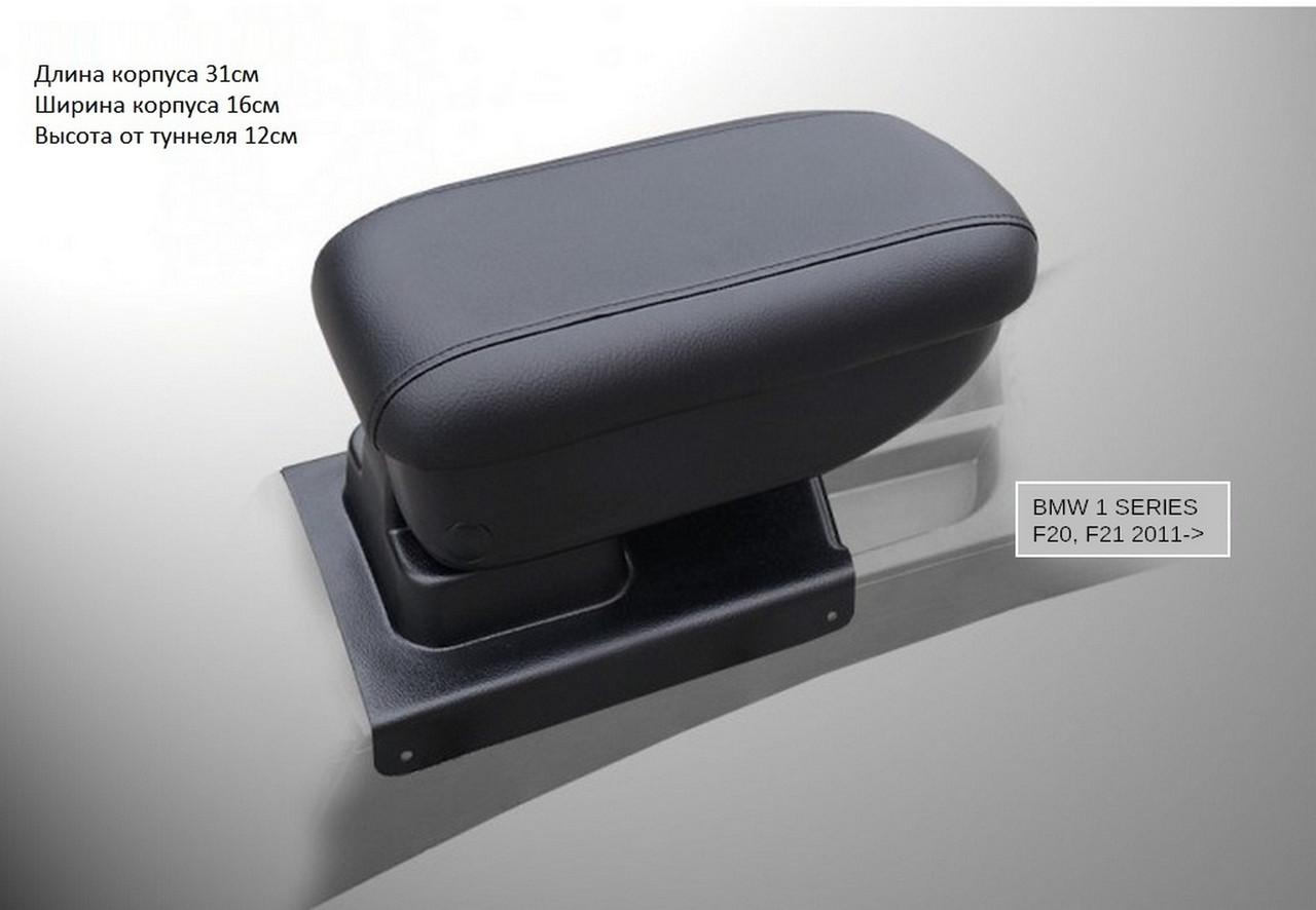 AR2BMCIK00052 BMW 1-series F-20, F-21 2011> armcik armrest