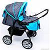 Детская коляска 2 в 1 Viki / 86- C 13