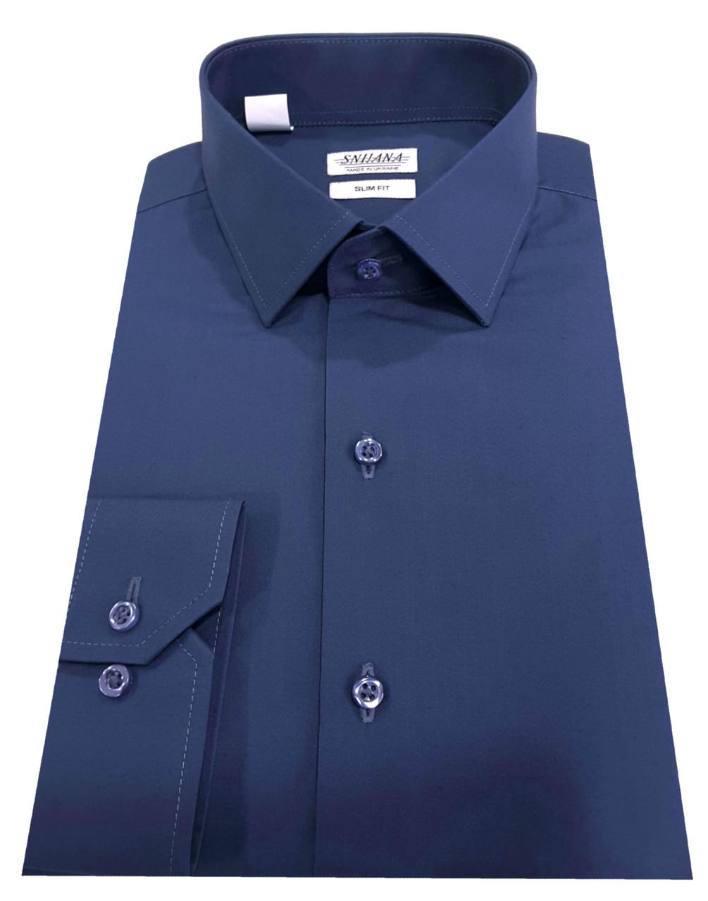 Рубашка мужская синяя №10 - Поплин 49